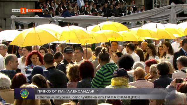 снимка 40 Специално студио: Света литургия, отслужена от папа Франциск в София