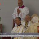 снимка 18 Специално студио: Света литургия, отслужена от папа Франциск в София