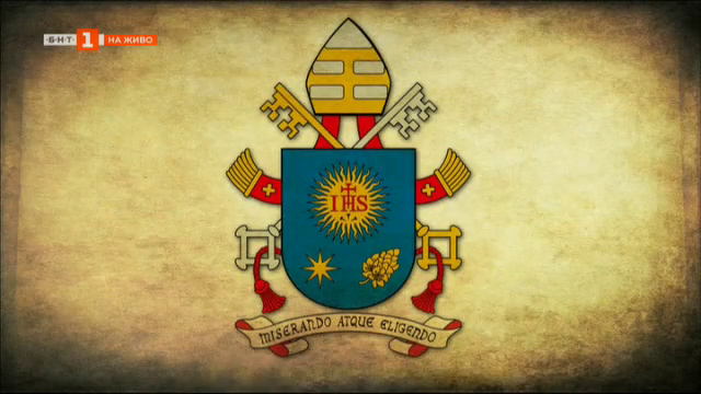 Символите в личния герб на папа Франциск