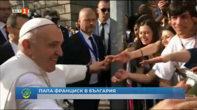 Папа Франциск: Винаги шумете, но винаги мъничко мълчете в сърцата си