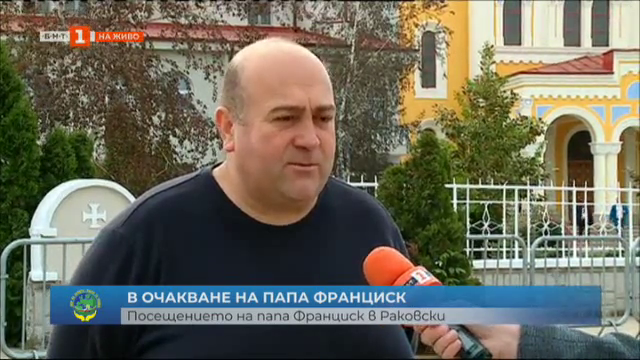 """""""Каритас - България"""" осигурява работа на хора в нерабностойно положение"""