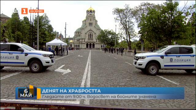 Площадът пред храм-паметника Св. Александър Невски преди празничните събития
