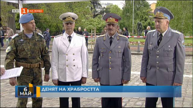 Командирите в армията: Българският войник е готов да пази родината си