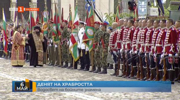 Водосвет на бойните знамена и знамената светини в Деня на Българската армия