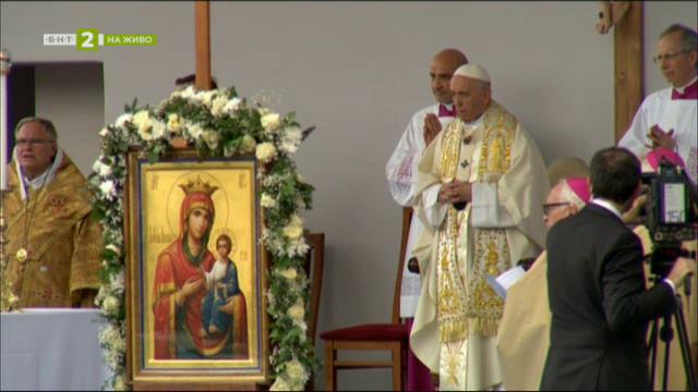 Папа Франциск в България - първи ден от визитата