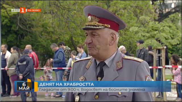 Ген. Боцев: Българският войник ще бъде оборудван като натовските си колеги