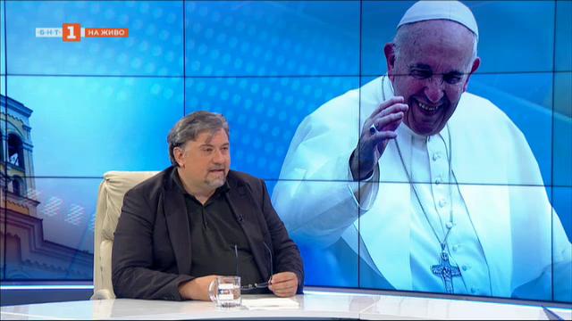 Явор Сидеров: Посещението на папата е знак за признание за България