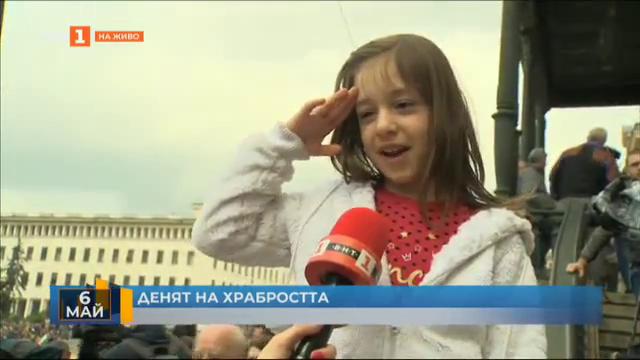 Диана: Козирувах в чест на Българската армия