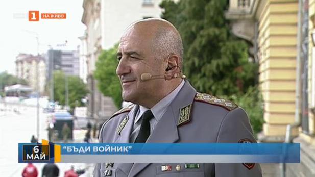 Ген. Илиев: Професията на войника е един патриотизъм в действие