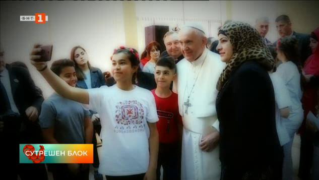 Кадри от посещението на папа Франциск и парада на Гергьовден