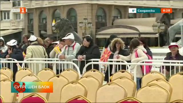 В Скопие очакват папа Франциск