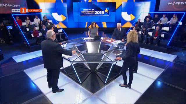 Втори предизборен дебат