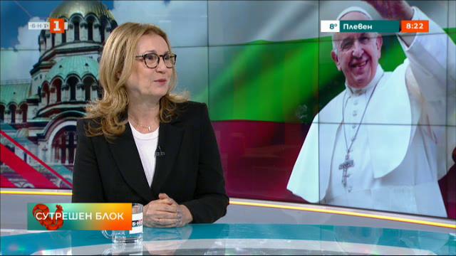 Румяна Бъчварова: Посланията на папата са към хората