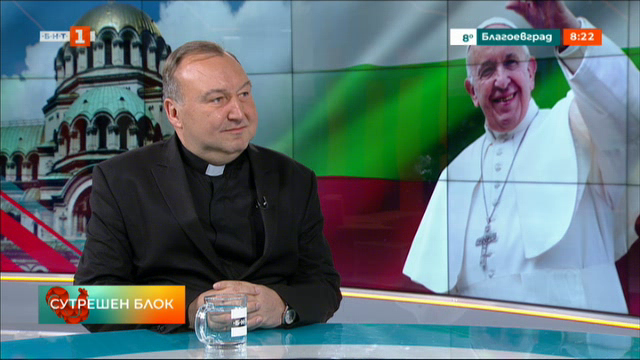 Монсеньор Каваленов: Папата се чувстваше добре в България