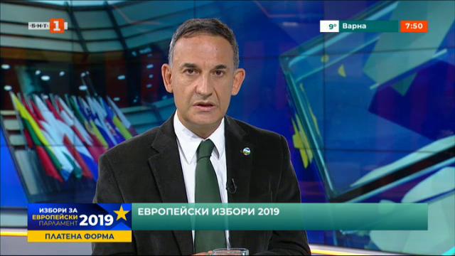 Евроизбори 2019: Стефан Тафров - втори в листата на КП Демократична България