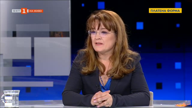 Интервю с Ирина Абаджиева-Репуц - от листата на ВОЛЯ - Български родолюбци