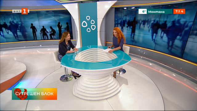 Зорница Русинова: Ако се види, че има пробойни, те са обект на промяна