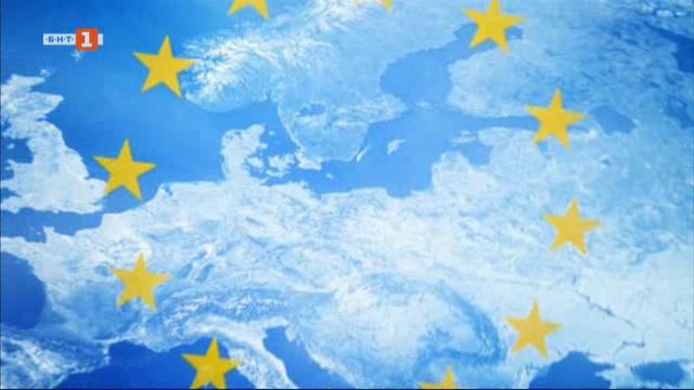 9 май - Денят на Европа