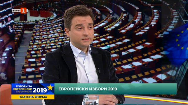 Евроизбори 2019: Димитър Данчев - кандидат на БСП за България