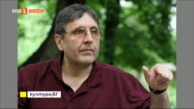 Почина проф. Владимир Трендафилов