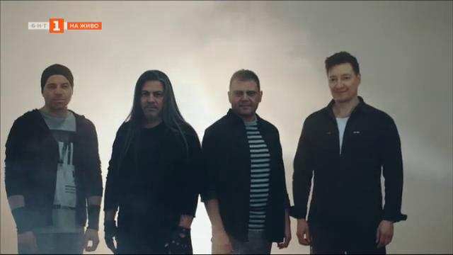 Тези дни - новият клип на БТР