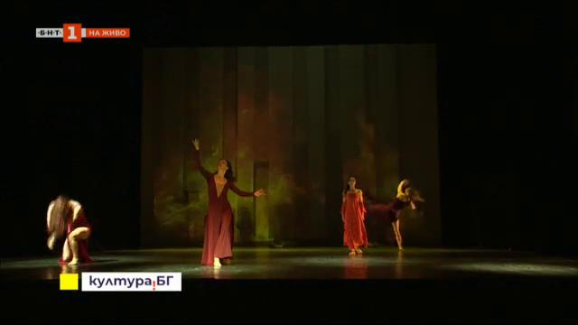 Опера Diva - премиера на балет Арабеск