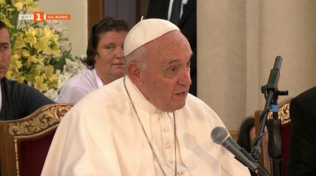 Думи на папа Франциск от посещението му в България