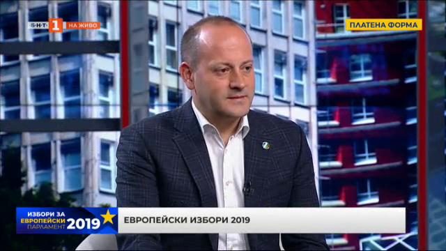"""Европейски избори 2019"": Радан Кънев – водач на листата на КП ДБ"