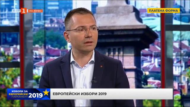 """""""Европейски избори 2019"""": Ангел Джамбазки - водач на евролистата на ВМРО-БНД"""