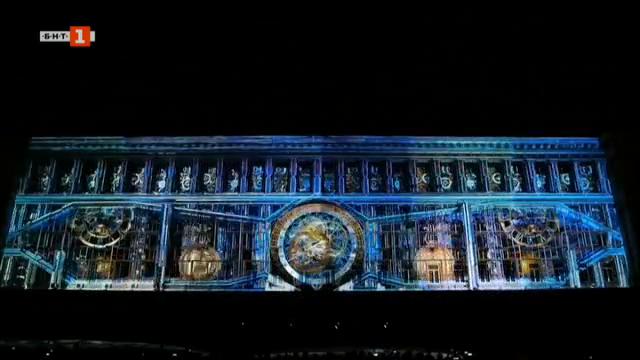 Как в Пловдив отбелязаха денят на Европа?