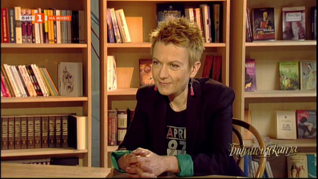 Интервю с носителката на Националната награда за роман на годината