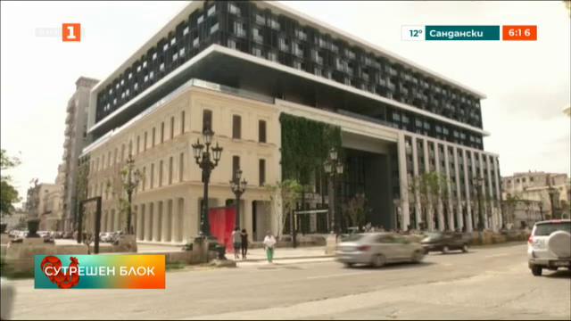 Закон от 1996 г. притесни чуждите инвеститори в Куба