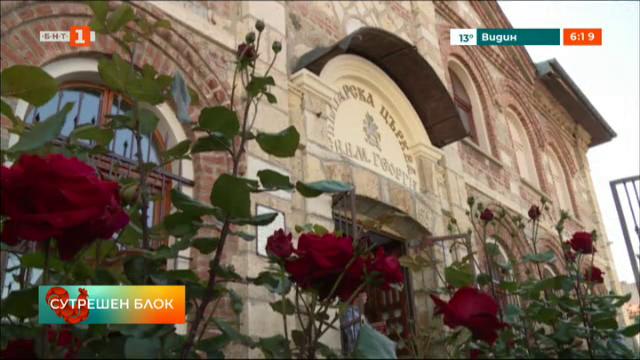 Осветиха обновения купол на българската църква Св. Георги в Одрин