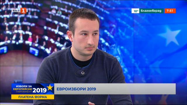 Евроизбори 2019: Димитър Митев, кандидат за евродепутат от Движение Заедно