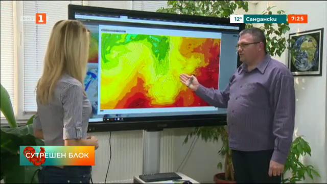 НИХМ: Валежи, гръмотевични бури и градушки през следващите дни