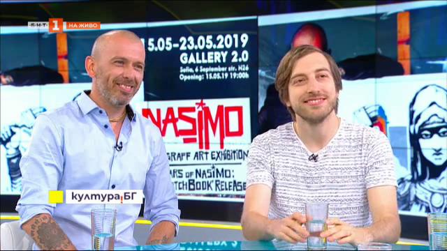 Насимо и Иван Шопов с нови проекти