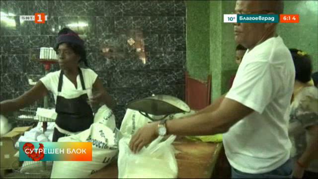 Куба въвежда ограничения за купуването на храна