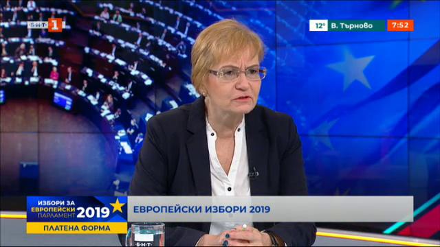 Евроизбори 2019: Мария Пиргова, кандидат за евродепутат от Движение Заедно