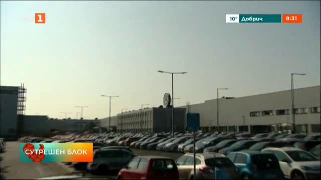"""""""Фолксваген"""" започва преговори с европейски държави за нов завод"""