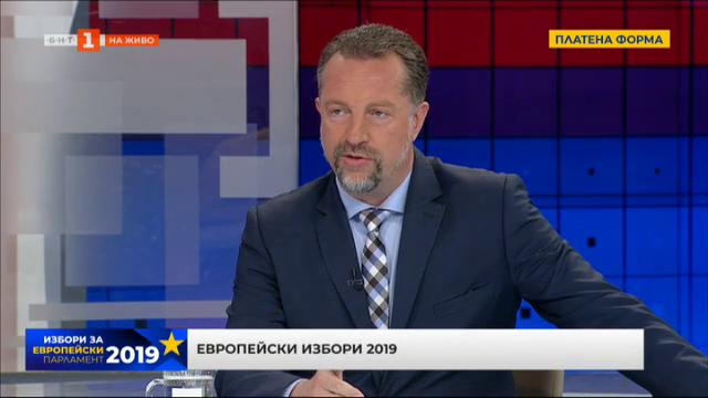 Иво Христов - кандидат за евродепутат, четвърти в листата на БСП за България