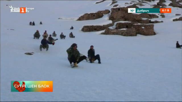 Как се кара сноуборд по афганистански