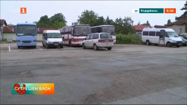 Град Кубрат остана без автобусни линии до Разград и Варна