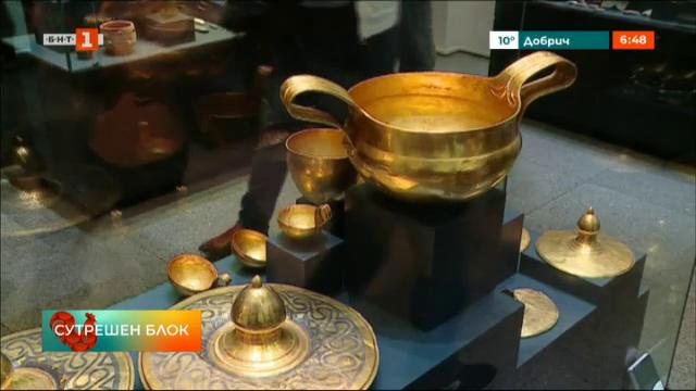 Пет златни съкровища в Археологическия музей в Пловдив