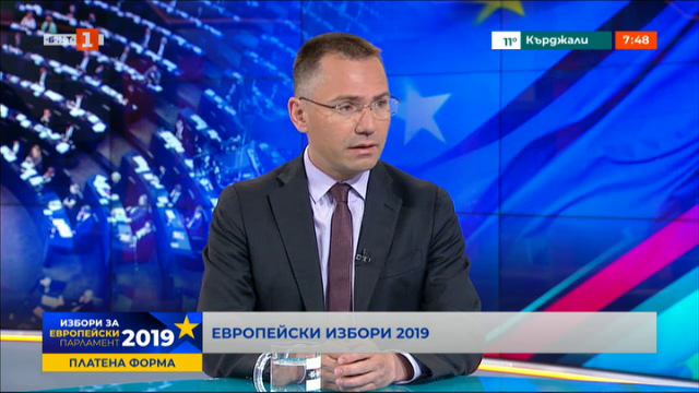 Евроизбори 2019: Ангел Джамбазки, кандидат за евродепутат от ВМРО-БНД