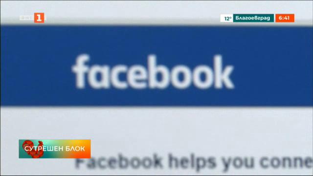По-строги правила за Facebook Live