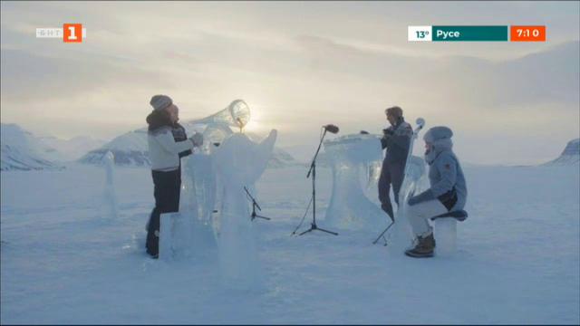 Най-северният леден концерт