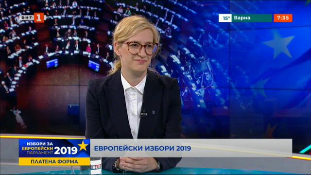 Евроизбори 2019: Любомира Ганчева - кандидат от КП Коалиция за България