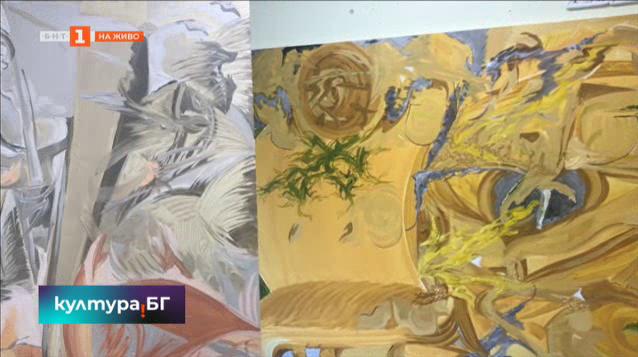 Изложба на Евгени Братоев и Цветомира Борисова