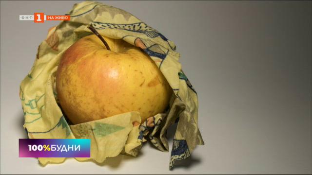 Как да запазим храната свежа по-дълго време?