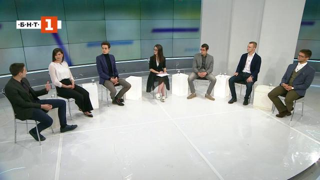 Голямата дискусия на #Европа - мнения на новото поколение